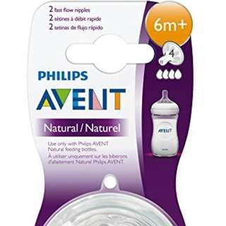IN STOCK: Philips Avent BPA Free Natural Fast Flow Nipples, 2 Count