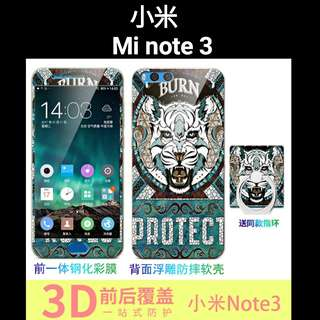 預購(Pre Order). 小米note3時尚套裝壳