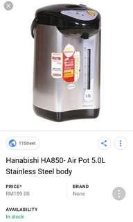 Hanabishi Air Pot