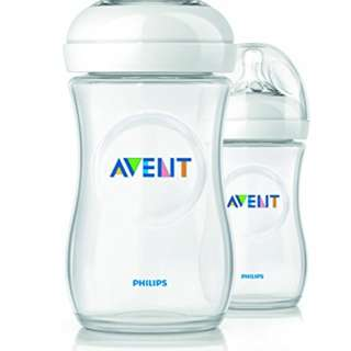 IN STOCK: Philips Avent BPA Free Natural Polypropylene Bottle, 9 Ounce, 2 Count