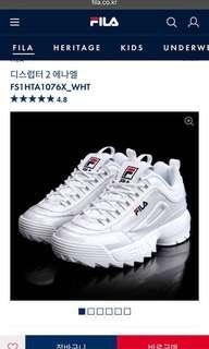 韓國代購🇰🇷最新款 FILA 全白厚底波鞋