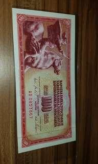 罕有1965年南斯拉夫100元