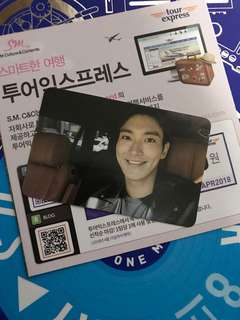 Super Junior OMC Siwon Photocard
