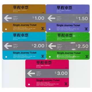 地鐵第一代單程車票(1套5張)