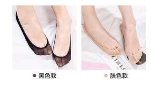 隱形防滑超薄短襪