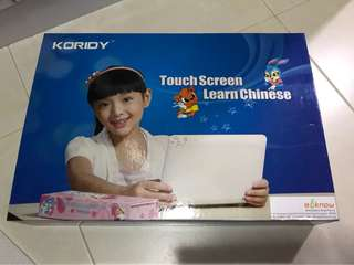 Koridy - touch screen learn Chinese