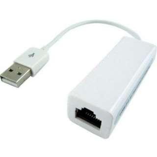 USB to RJ45 Convertor/ Lan to USB Convertor