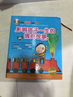 Chinese story books (1set X 15)