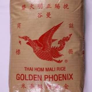 25kg Golden Phoenix original rice