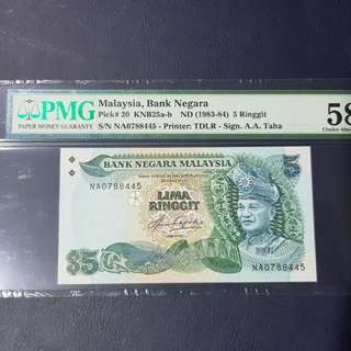 Malaysia RM5 (5th Generation)