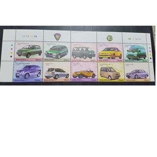 2001 Malaysia Stamps - Malaysia Made Vehicles Series II