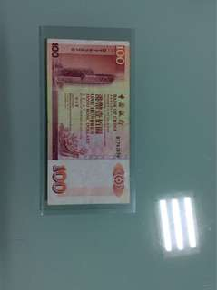 Hong Kong $100 Currency Note