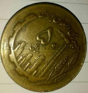 ARABIC OLD COIN