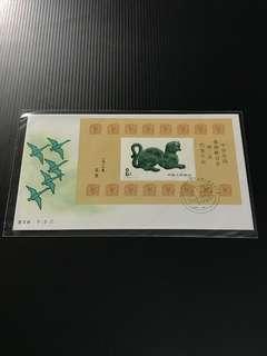 China Stamp - J135M 小型张 首日封 Miniature / Souvenir Sheet A/B FDC 中国邮票 1986 J135