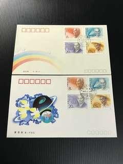 China Stamp - J173 首日封 FDC 中国邮票 1990