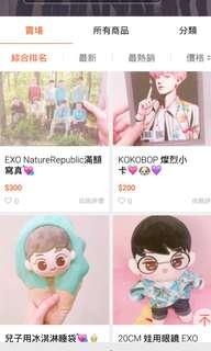 EXO 娃衣 寫真 專卡 娃用眼鏡 官方海報