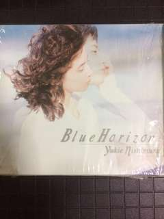 Cd 26 Yukie Nishimura Blue Horizon Japan Piano Music