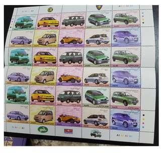 2001 Malaysia Stamps - Malaysia Made Vehicles Series II