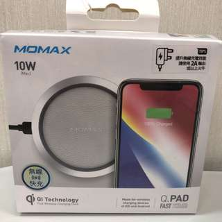 (有保養) Momax 無線充電 Wireless Charger