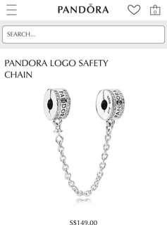 Authentic Pandora Logo Safety Chain PO