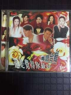 Cd 26 宝丽金粤语合辑