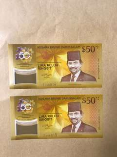 Brand New CIA Brunei $50 notes x 2 pcs