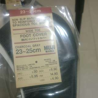 2pcs Muji foot cover