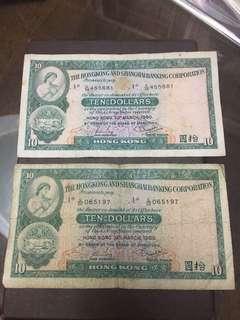 1980年匯豐銀行$10