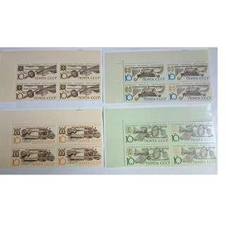 蘇聯樂器郵票(第二組)四方聯帶邊