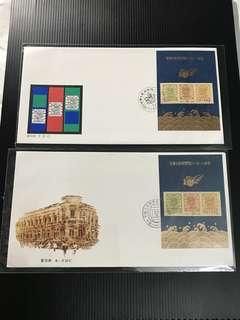 China Stamp - J150M 大龙小型张 首日封 FDC 中国邮票 1988 J150