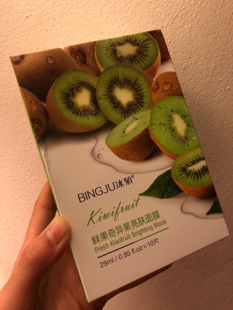 BINGJU 10pack kiwifruit facemask