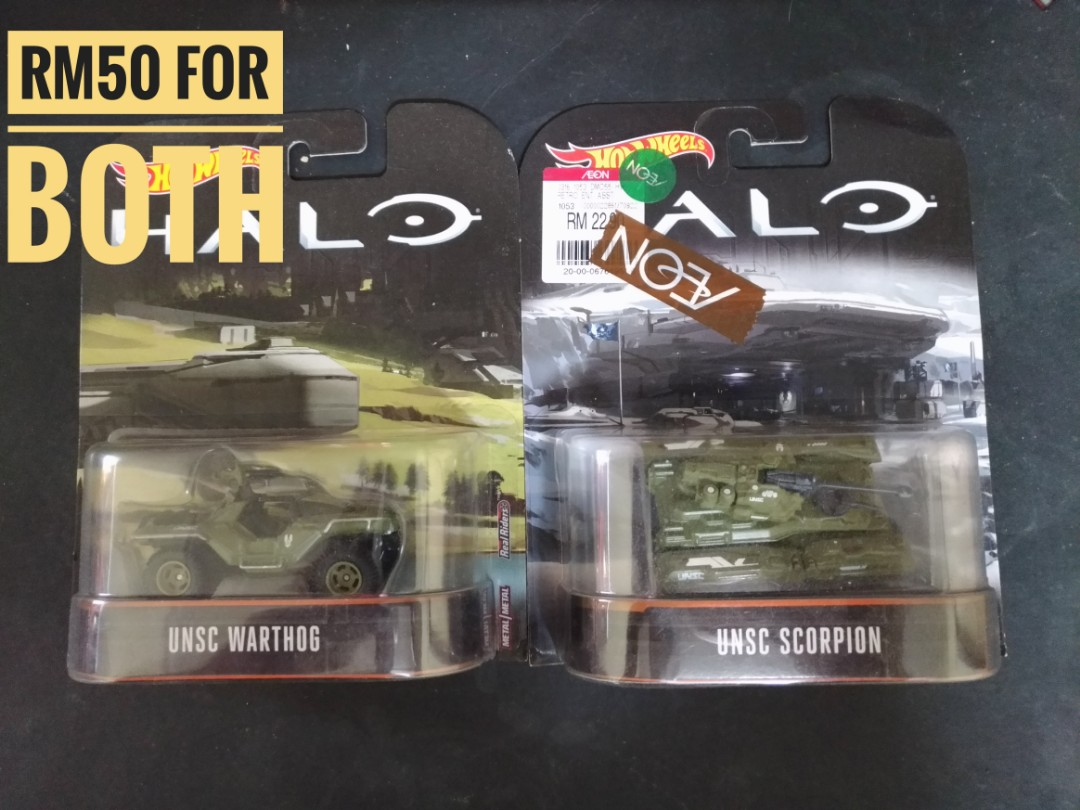 Hotwheels Halo Set