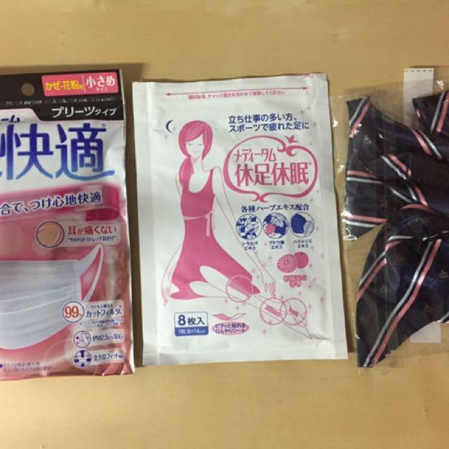Japan Face Mask Schoolgirl Bow