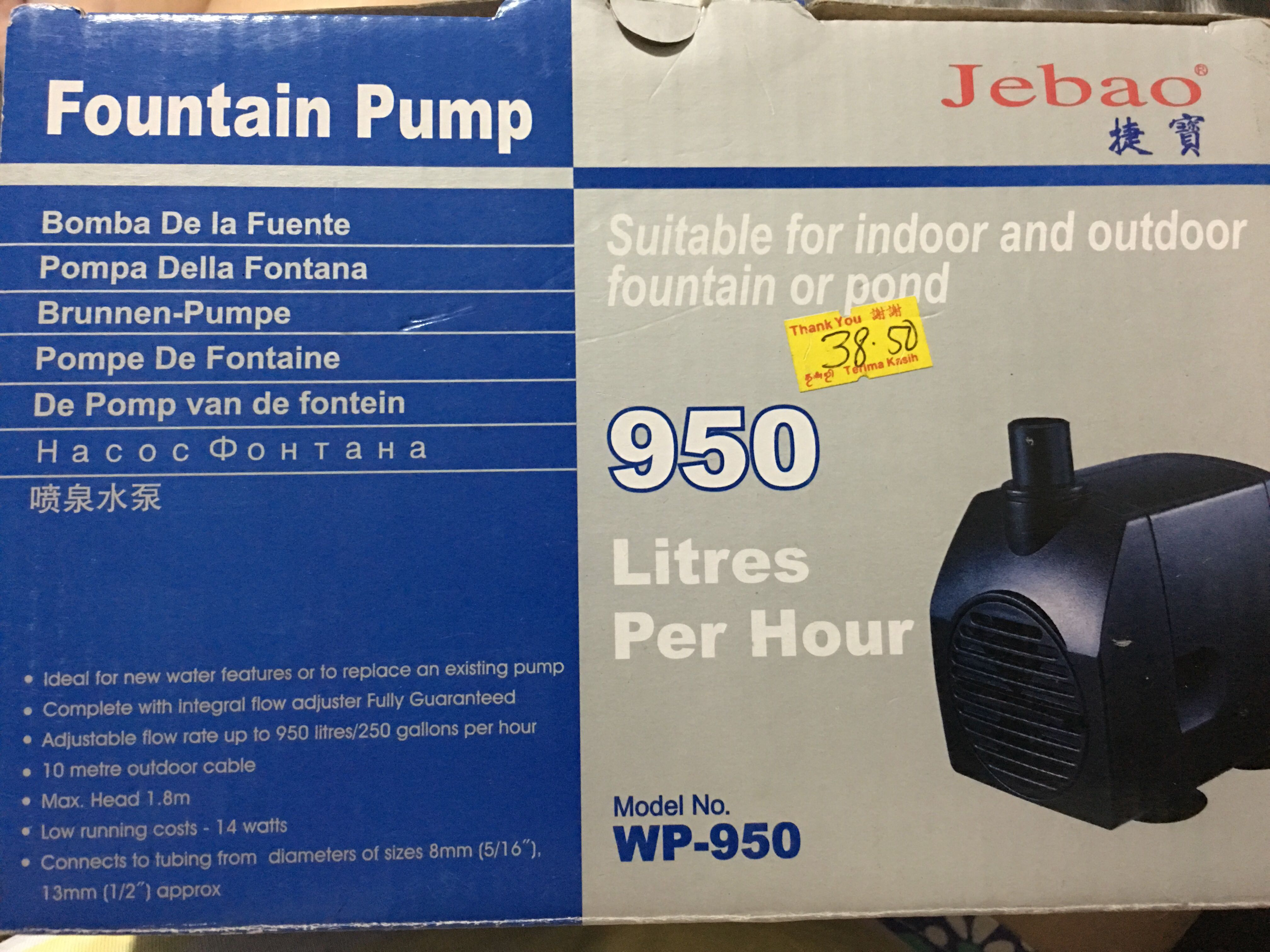 New Water Pump (Jebao)