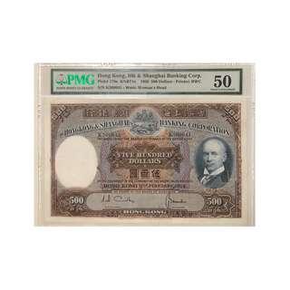 1968年香港上海匯豐銀行