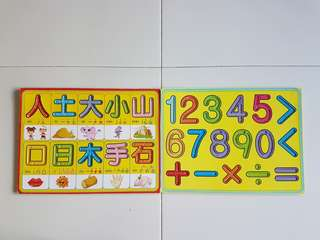 Pair of Wooden Educational boards