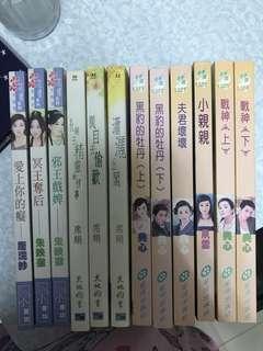 尋夢園/花漾 小說