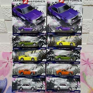 Hot Wheels Japan Historic 2 Set