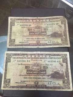 1971-1972年匯豐銀行$5