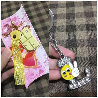 Buy1Take1 Phone/Bag Charm