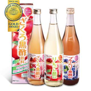 【ITOH 井藤漢方】日本黑醋飲 紅石榴黑醋+蜂蜜蘋果醋+植物酵素美黑醋