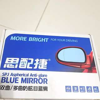 Wide angle anti glare with turning indicator mirror for Volkswagen
