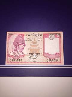 Nepal 5 Rupees , Year 2002, AU