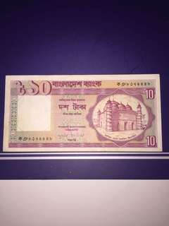 Bangladesh 10 Taka , 1980s , Circulated