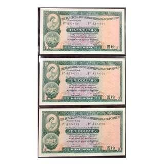 1981 年$10 。5張連續號碼