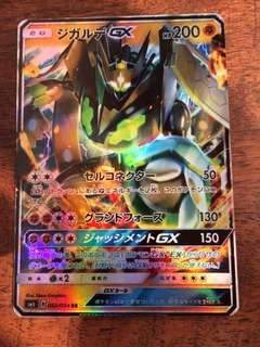 Pokemon m zygarde gx ex foil card