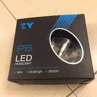 可調焦距 55W P6 MZ 5200LM 解碼 H7  LED 大燈 汽車 頭燈