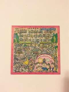 Sanrio vintage Rururugakuen Rururu Gakuen 手工紙 15x15cm 1992