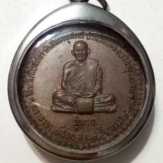 Thai Amulet BE 2514