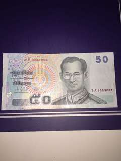 Thailand Paper 50 Baht Year 2004, Circulated